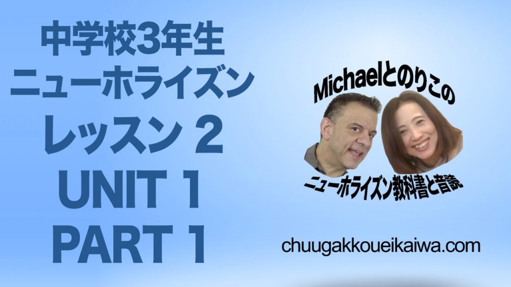 BOOK-03-LESSON-2-UNIT1-PART-01